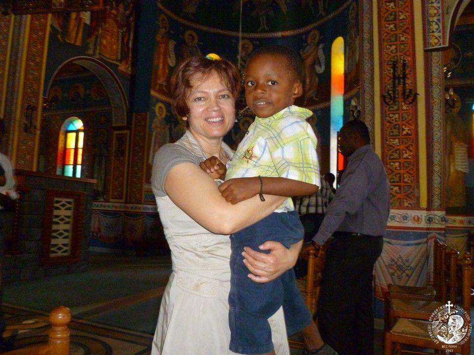 Κοντά στα παιδιά της Αφρικής
