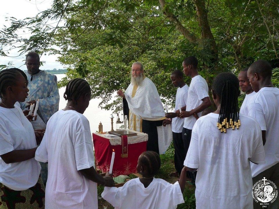 Το Μυστήριο της Βάπτισης
