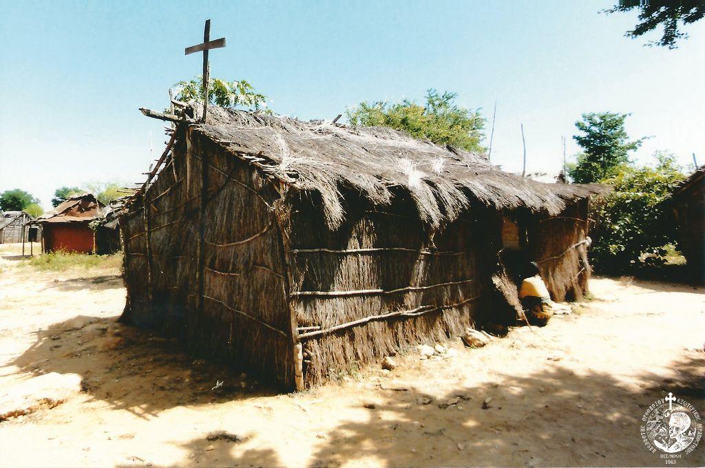 Αχυροκαλύβα-εκκλησία