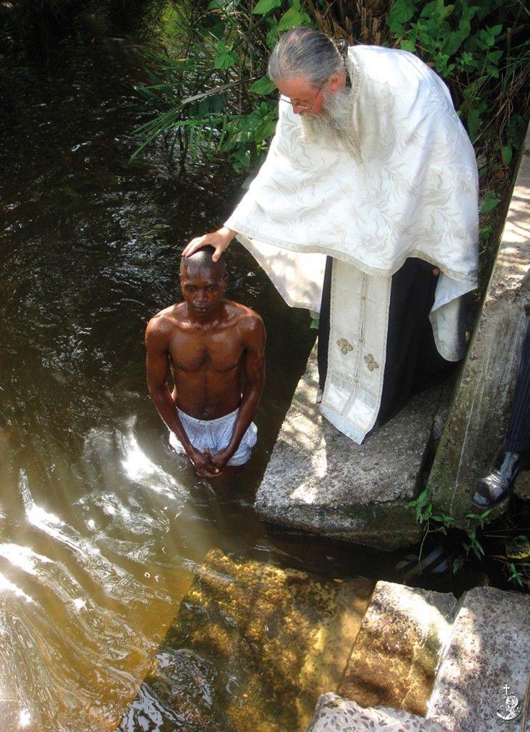Βάπτιση Πυγμαίου στο Κονγκό