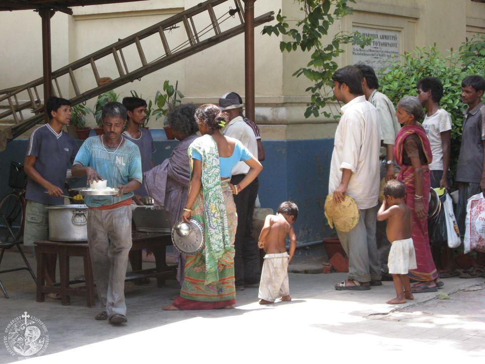Συσσίτιο στην Ινδία