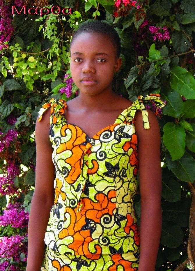 Μία από τις φοιτήτριες που συμμετέχει στο πρόγραμμα της εκπαιδευτικής υιοθεσίας