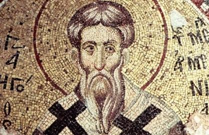 Άγιος Γρηγόριος της Αρμενίας