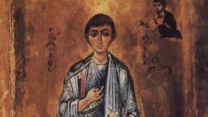 Icon_of_Apostle_Philip