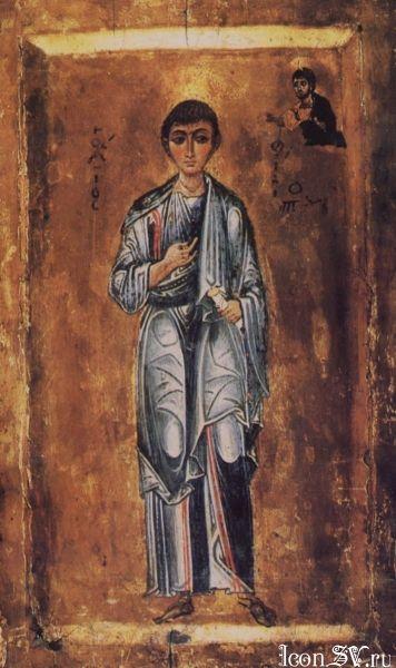Ο Απόστολος Φίλππος