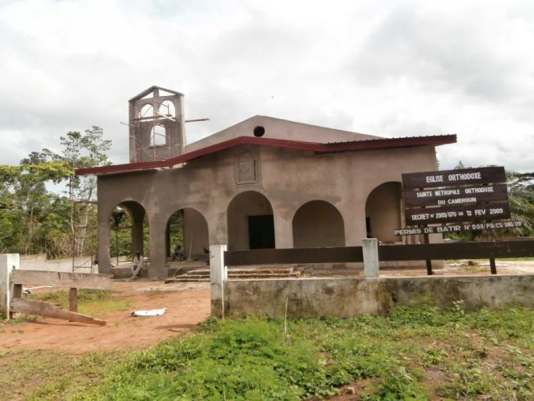 Ιερός Ναός Αγίου Χαραλάμπους, Καμερούν