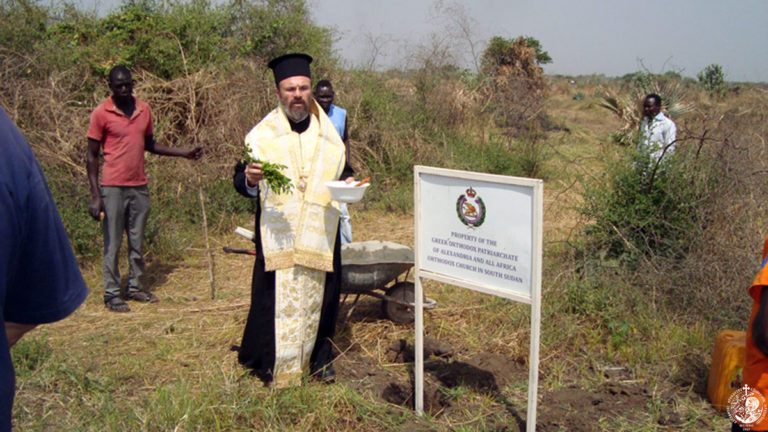 Τελετή θεμελίωσης του πρώτου ιεραποστολικού κέντρου στο Νότιο Σουδάν