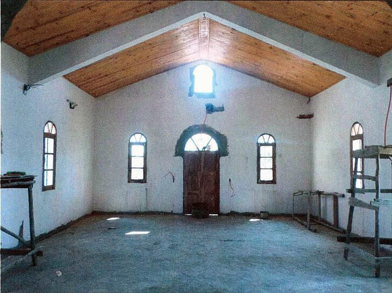 Ιερός Ναός Μεταμορφώσεως του Σωτήρος