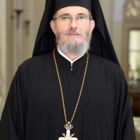 Επίσκοπος Αρούσας Αγαθόνικος
