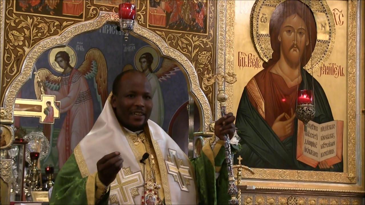 Επίσκοπος Κισούμου Αθανάσιος