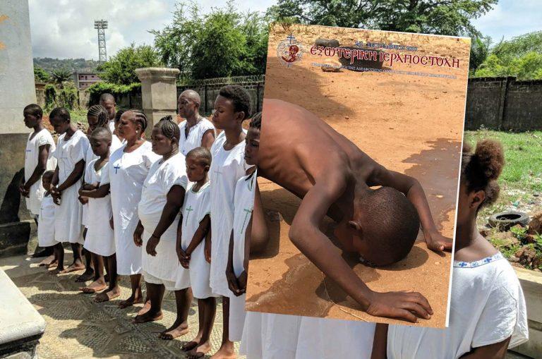 Η Σιέρα Λεόνε χρονολογείται
